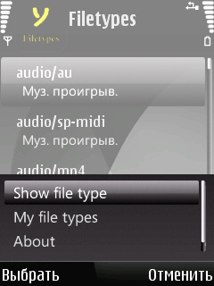 Программу играх для открытия файлов в