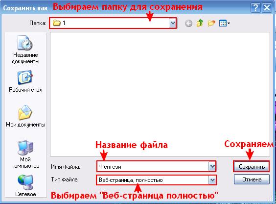 Как сделать чтобы все файлы открывались