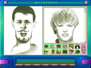 البرنامج الرائع في صناعة الوجوه photorobot ادخل و لن تندم 1220439370-668a7387330f-24kb