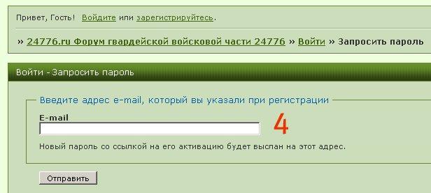 http://clip2net.com/clip/m102639/1328177370-clip-5kb.png