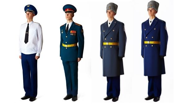 Офисная Форма Одежды Доставка