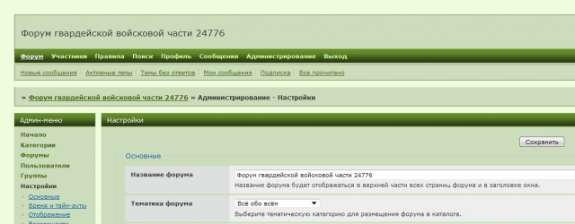 http://clip2net.com/clip/m102639/thumb640/1324114714-clip-70kb.jpg