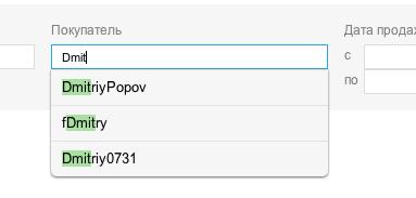 1332947880-clip-7kb