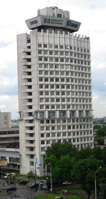Belhard building