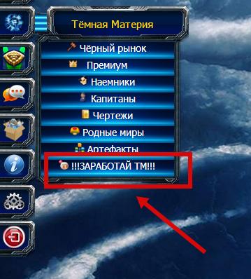 Настройки пользователя - Сервер Alpha.SuperNova.ws - Сверхновая – Yandex