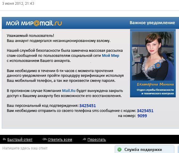 http://clip2net.com/clip/m116909/1338809897-clip-65kb.jpg?nocache=1