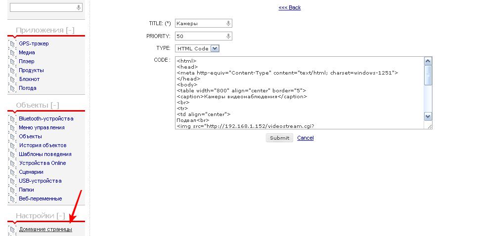 Quicktime Object Qtplugin Ocx Descargar Para Windows » baumihelppat.gq