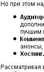 LiRu list