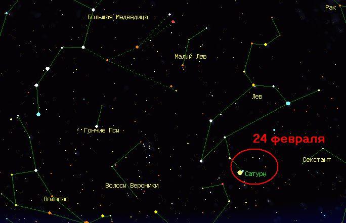 Комета Лулин 24 февраля