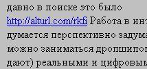Спам в Ли.ру