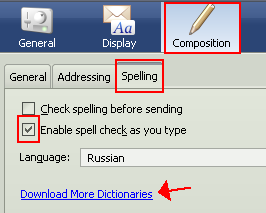Как включить проверку орфографии в Mozilla Thunderbird