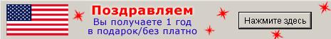 Арфо графийя