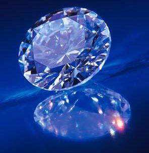 Огранённый бриллиант