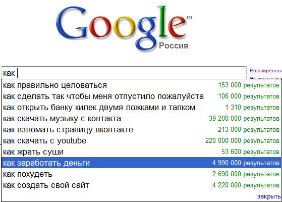 Гугл.Рецепты
