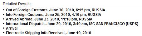 USPS order tracking