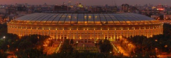 Вид на Москву с Воробьёвых гор - кликните, чтобы открыть панораму