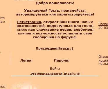 http://clip2net.com/clip/m123035/thumb640/1337009687-clip-14kb.png