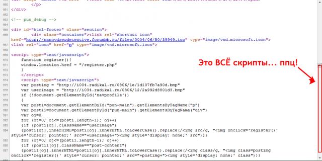 http://clip2net.com/clip/m123035/thumb640/1337010580-clip-41kb.png