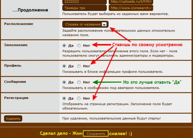 http://clip2net.com/clip/m123035/thumb640/1339091249-clip-31kb.png