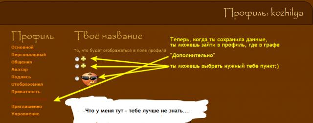 http://clip2net.com/clip/m123035/thumb640/1339091881-clip-27kb.png
