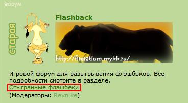 http://clip2net.com/clip/m123035/thumb640/1339352371-clip-34kb.png