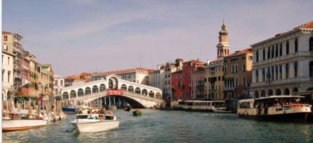 Отдых в Италии с ЧИПбукинг