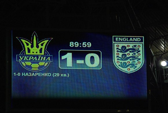 Украина -  Англия  1- 0