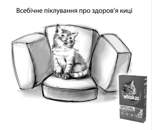 эскизы рекламы: