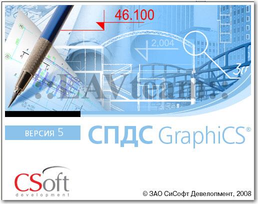 СПДС GraphiCS- приложение к AutoCAD, Autodesk Architectural Desktop