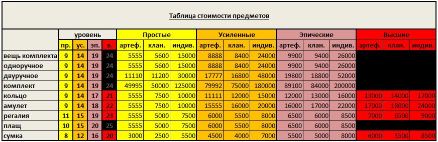 1379738953-clip-28kb.png