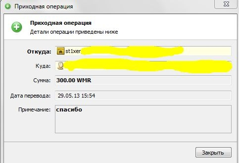 http://clip2net.com/clip/m226873/thumb640/1369830324-c48eb-23kb.jpg