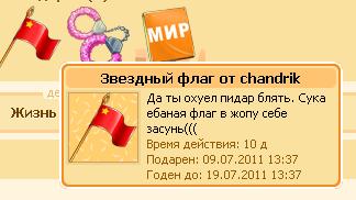 1310650047-clip-21kb