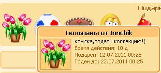 1310650468-clip-27kb