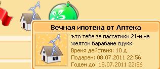 1310651945-clip-18kb