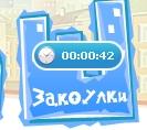 1311320365-clip-19kb