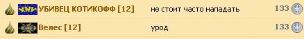1311320709-clip-6kb