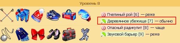1311708181-clip-52kb