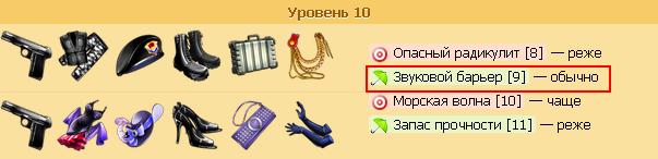 1311708583-clip-48kb