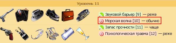 1311708865-clip-44kb