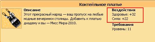 1311709030-clip-10kb