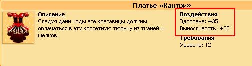 1311709656-clip-10kb