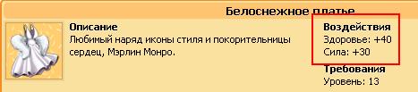 1311710018-clip-10kb