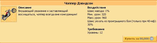 1313264148-clip-12kb