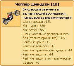 1313264530-clip-10kb