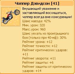 1313264749-clip-11kb