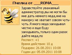 1314363875-clip-11kb