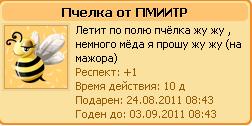 1314363922-clip-9kb