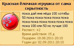 1314363977-clip-11kb