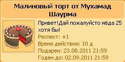1314364110-clip-10kb