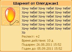 1314365512-clip-8kb